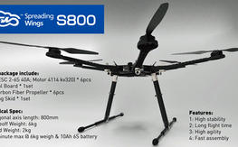 """brand new"" dji-s800 - dji spreading wings s800 hexa copter in aluminum case"