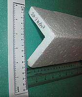 Name: P8153465.jpg