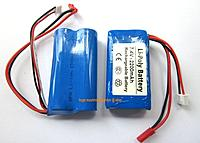 Name: 2200 lipo.jpg
