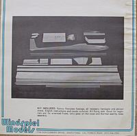 Name: Windspielcatalog1975 016.jpg