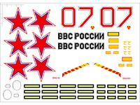 Name: Su-35 150% decal sheet.jpg Views: 55 Size: 124.1 KB Description: