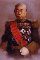 Name: Yamamoto.jpg