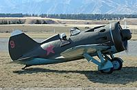 Name: Polikarpov I-16.jpg
