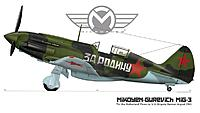 Name: MiG03side profile.jpg