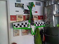Name: IMG00046-20100921-1522.jpg