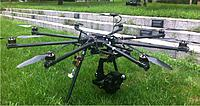 Name: RTF E1100 (GH3).jpg