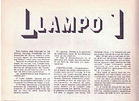Name: Llampo1.jpg
