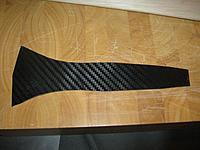 Name: 25 - Carbon look alike tape.jpg Views: 54 Size: 118.0 KB Description: