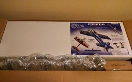 NIB Hyperion Enigma with Motor.  $110 shipped.