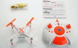 NIP CX-30 2.4GHz 4 Channel 6 Axis Gyro RC Quadcopter (Mode 2) RTF