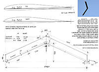 Name: ellix03.jpg