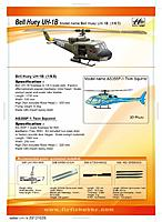 Name: Bell Huey UH-1B.jpg