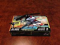 Name: Blade MSR-X-2.jpg Views: 59 Size: 207.1 KB Description: