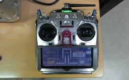 14mz radio with 2 14ch rx