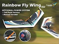 Name: Flying Wing Rainbow.jpg