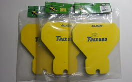 3 Align T-Rex 500 Blade Holders