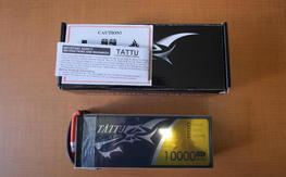 Tattu 6s 16000 & 10000 Batteries Brand New 0 Cycles