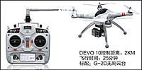 Name: QR-X350-PRO-1.jpg