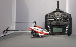 Walkera Super CP 6CH RTF with Devo 7E