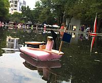 Name: Micro Airboat.jpg