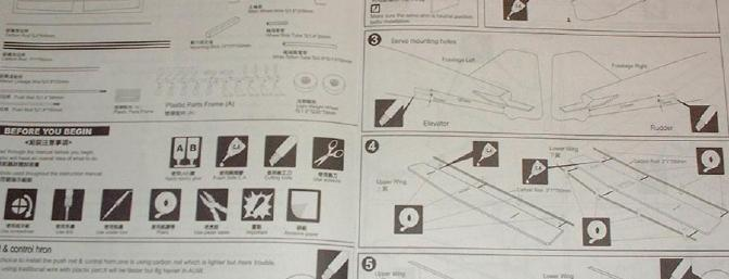 Example of instruction booklet with minimal written instructions.