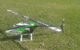 Blade 550X Pro Series RTF