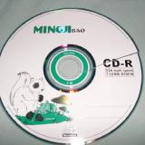 Cracked instruction CD-ROM.