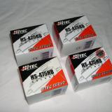 2 Hitec 425bb and 2 Hitec 475hb servos used for this review