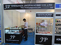 Name: Jingpin Hobby Products show-24.jpg