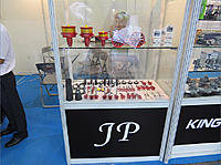 Name: Jingpin Hobby Products show-25.jpg