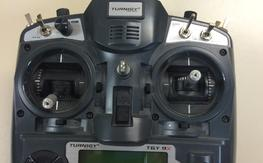 Turnigy 9X, FlySky TH9X, and FrSky DJT 2.4Ghz Module