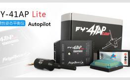 FY-41AP Lite Autopilot