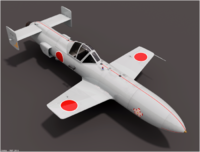 Name: Ohka jet 2.png