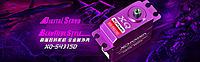 Name: XQ-S4315D banner.jpg Views: 41 Size: 46.1 KB Description: