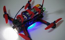 Crapout mini h quad 250mm blackout clone BNF FPV