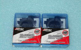 Qty Two - Hitec 6635HB Servos