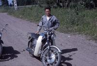 Name: Japanese & Motorcycle.jpg