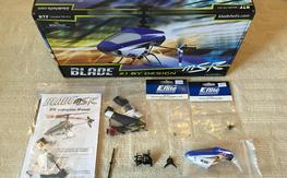 Blade MSR with extras *Free Shipping*