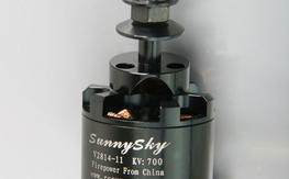 Sunnysky 700KV  Brushless Motors New!