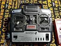 Name: 2014-10-15 16.00.34.jpg Views: 12 Size: 861.3 KB Description: Old Futaba 4 channel RF