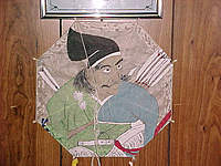 Name: octagonal kite.jpg