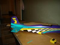 Name: DSC00690.jpg