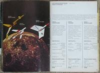 Name: Estes 1971 Model Rocketry Catalog - Page 30 31.jpg
