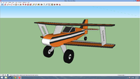 Name: plane2.png
