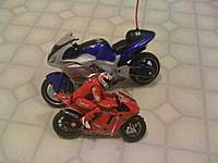 Name: Size.jpg