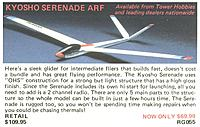 Name: Kyosho Serenade ARF.jpg