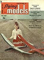 Name: 1965-8_9 Cover Lil T web.jpg