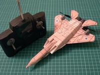 Name: f15b (Large).jpg