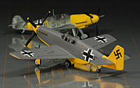 Name: P-51B_Captured_L_5000_250_8.jpg