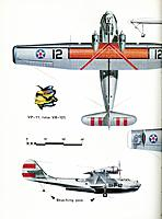Name: AIP PBY 1.jpg